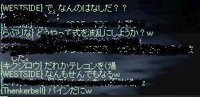 b0033954_16495819.jpg