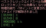 b0064554_1204066.jpg