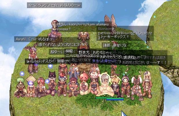 結婚式ヽ(・∀・)ノ_d0011559_14284867.jpg