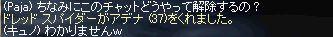 b0023812_4181627.jpg