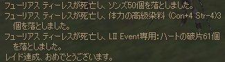 b0016320_1313711.jpg