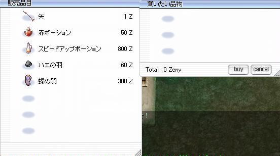 d0020723_21543247.jpg