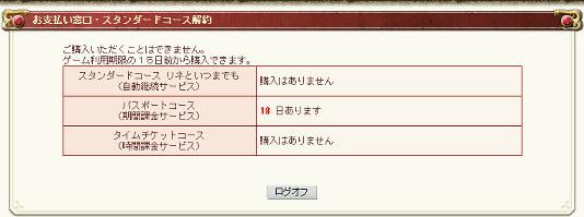 d0059345_1422447.jpg