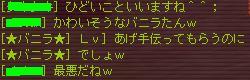 d0068752_1033221.jpg