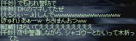 c0036364_1361949.jpg