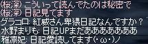 c0036364_139666.jpg