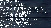 b0050075_18574848.jpg