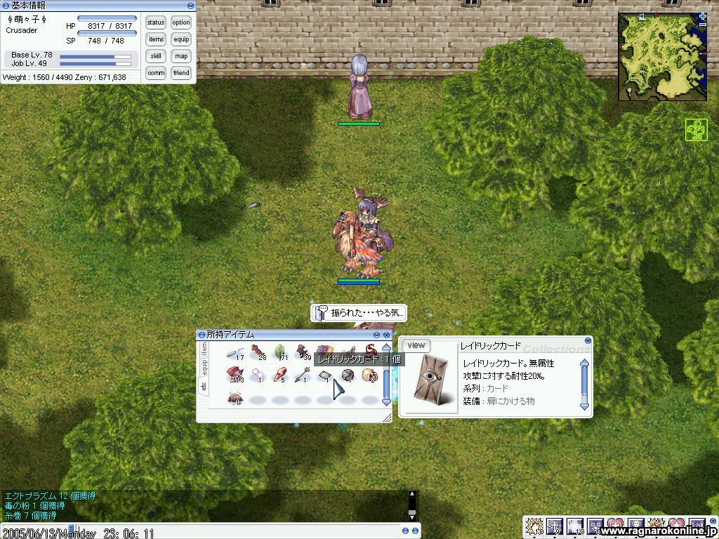 d0057477_2011433.jpg