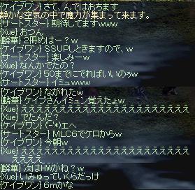 b0069679_0405750.jpg