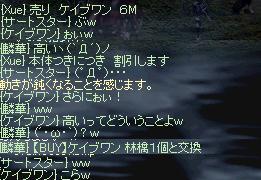b0069679_0485961.jpg