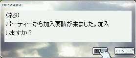 c0009992_7545226.jpg