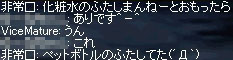 c0028209_19221038.jpg