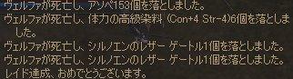 b0016320_6292739.jpg