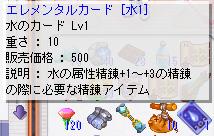 d0036526_2371546.jpg