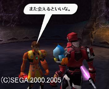 c0061739_1284352.jpg