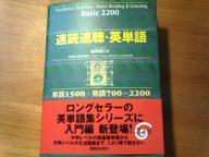 d0049540_11274312.jpg