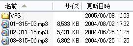 b0040759_21511320.jpg