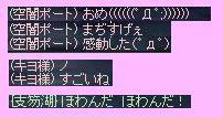 d0016563_13434071.jpg