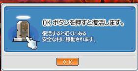 c0042566_12444051.jpg