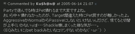 c0039467_044538.jpg