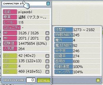 c0030580_20899.jpg