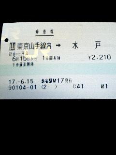 b0012397_14381977.jpg
