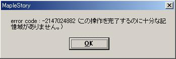 d0025700_16454224.jpg