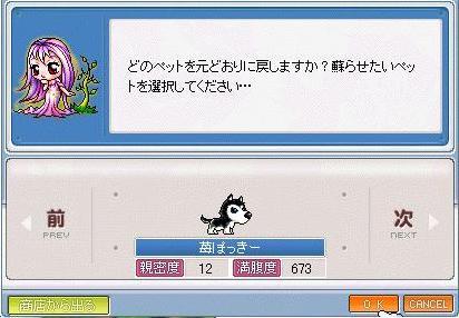 d0025700_16491492.jpg