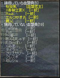c0045001_19153558.jpg