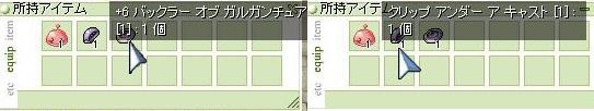 d0061907_7255282.jpg