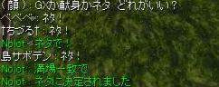 c0052014_16315114.jpg