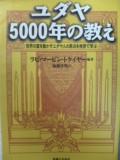 b0063420_1148323.jpg