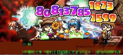 b0066123_8102542.jpg