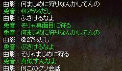 c0007344_8444424.jpg