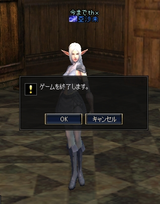 b0060355_104388.jpg