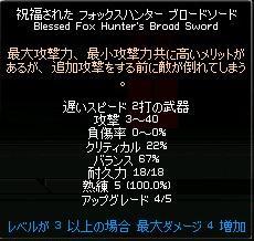 c0060159_16453345.jpg
