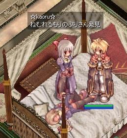新婚旅行ー_d0011559_18392552.jpg