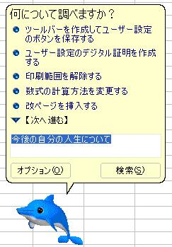 a0001863_759213.jpg