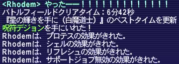 b0000077_13292088.jpg
