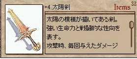 c0054898_1051944.jpg