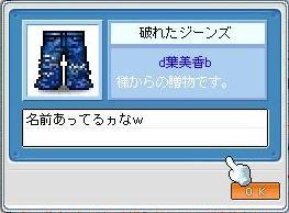 d0047309_1175568.jpg