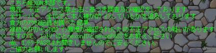 d0036420_1451375.jpg