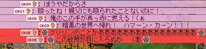 d0036420_1452343.jpg