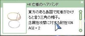 b0065125_22435271.jpg