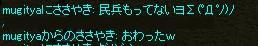 d0035829_15125495.jpg