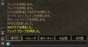 d0031540_19294065.jpg