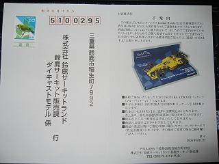 c0045442_17351229.jpg