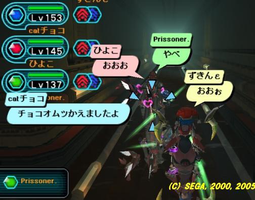 b0064444_1030373.jpg