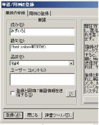 c0035144_122166.jpg