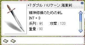 d0037655_945836.jpg